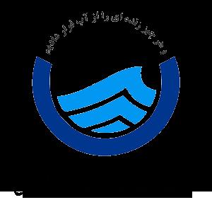 آب منطقه ای استان لرستان